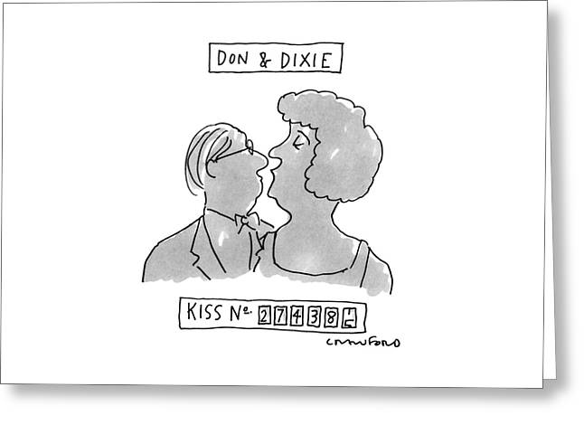 Don & Dixie Kiss No. 274385 Greeting Card