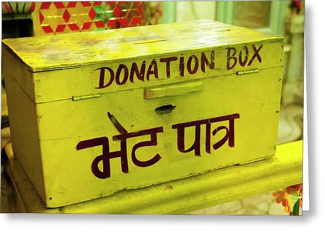 Donation Box, Shree Laxmi Narihan Ji Greeting Card by Inger Hogstrom