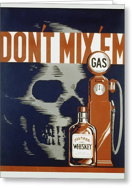 Don't Mix'em Greeting Card by American Classic Art