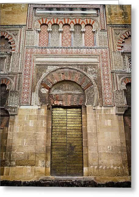 Door To The Mosque Cathedral Of Cordoba Greeting Card by Artur Bogacki