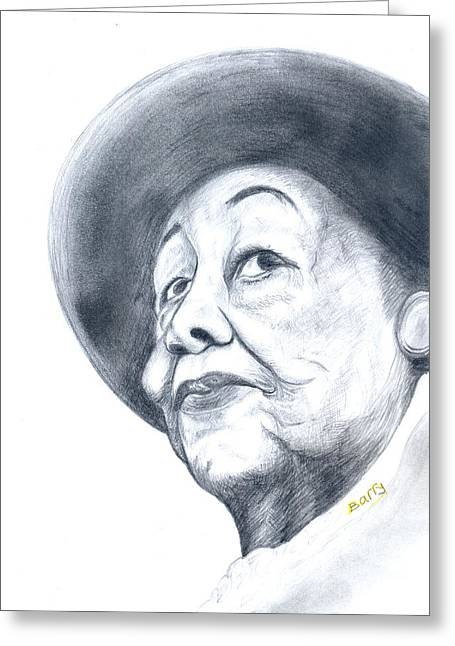 Dorothy Height Greeting Card