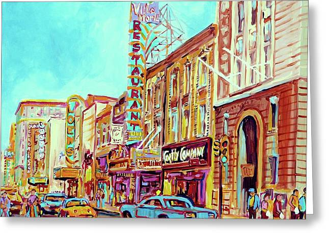 Downtown Montreal Greeting Card by Carole Spandau