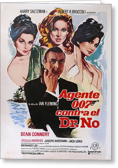 Dr No - Spanish Greeting Card by Georgia Fowler