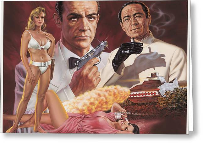 Dr. No Greeting Card by Dick Bobnick