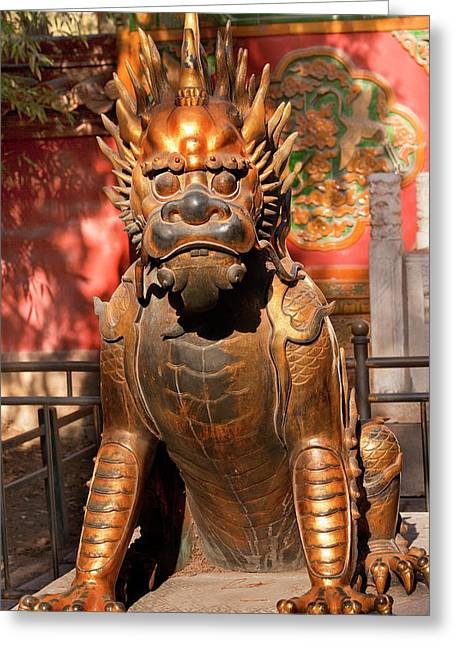 Dragon Bronze Statue With Hand On Ball Greeting Card