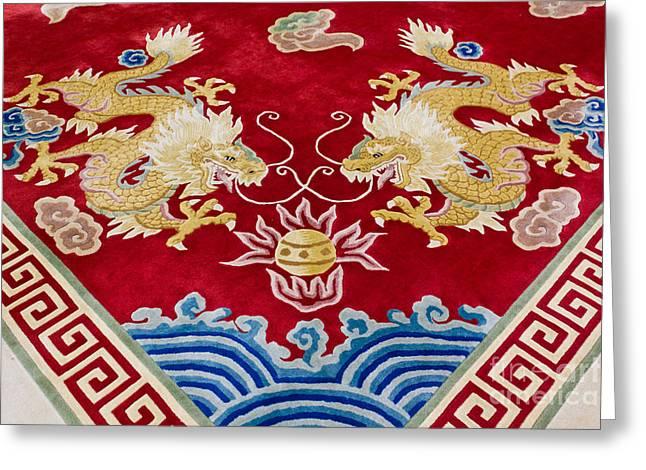 Dragon Image On Carpet Greeting Card