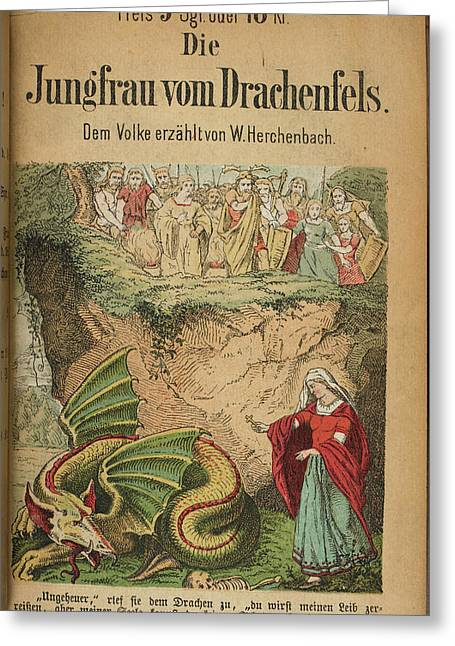 Dragon In A Pit Greeting Card