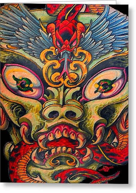 Dragon Tattoo Painting Greeting Card