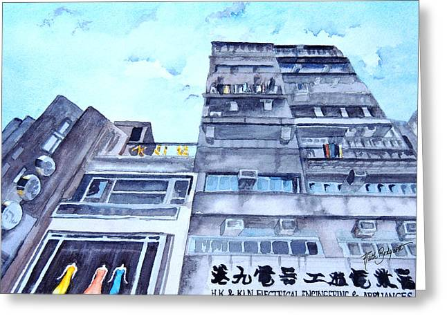 Drama Above The Street Level Shops Hongkong Greeting Card by Ruth Bodycott