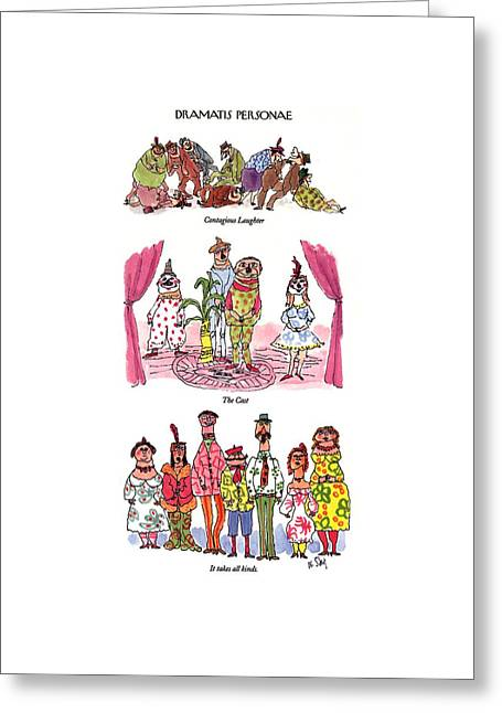 Dramatis Personae Greeting Card by William Steig