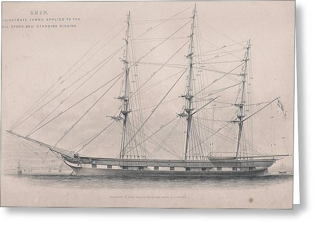 Drawing Of An Old Ship Greeting Card