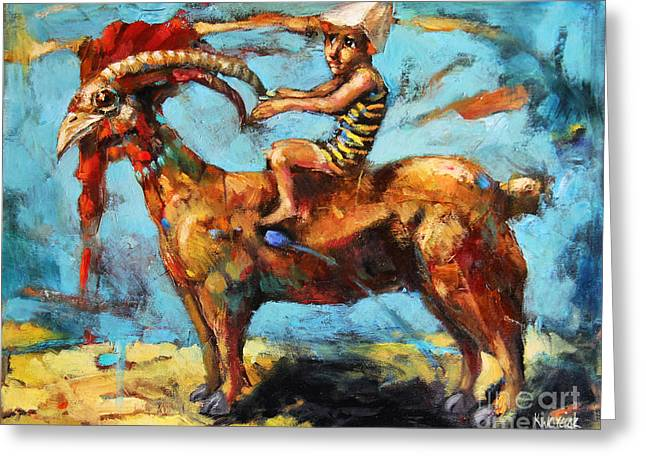Dream Rider Greeting Card by Michal Kwarciak