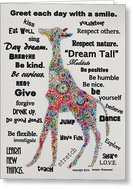 Dream Tall No. 2 Greeting Card