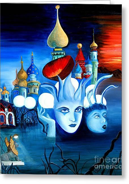 Dreams Greeting Card by Pilar  Martinez-Byrne