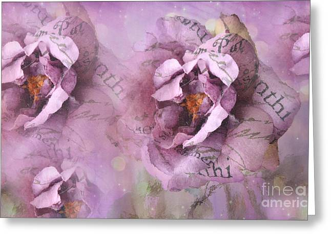 Dreamy Purple Lavender Impressionistic Abstract Floral Art Photography Greeting Card