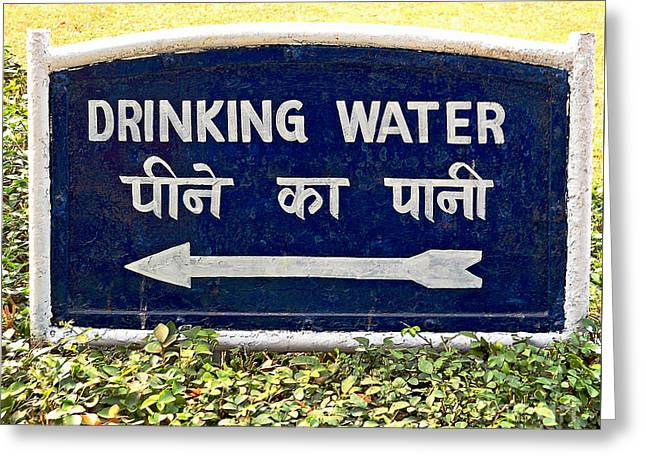 Drinking Water Sign Greeting Card by Ethna Gillespie