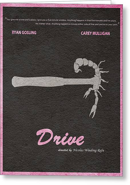 Drive Greeting Card by Ayse Deniz