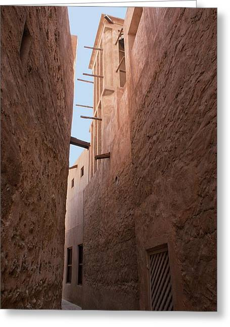 Dubai Alley With Wind Tower. Greeting Card