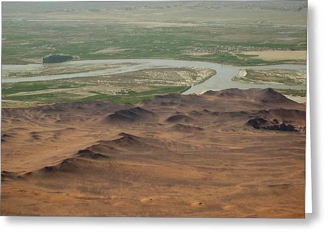 Dunes Around Helmand River Valley Greeting Card