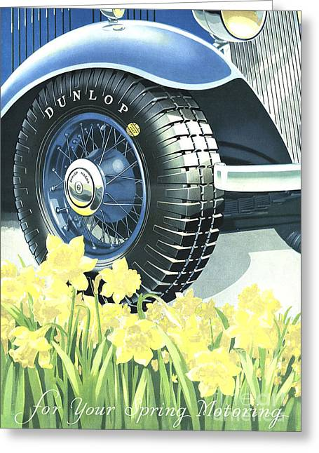 Dunlop 1934 1930s Uk Tyres Daffodils Greeting Card