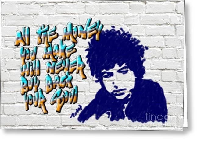 Dylan Graffiti2 Greeting Card
