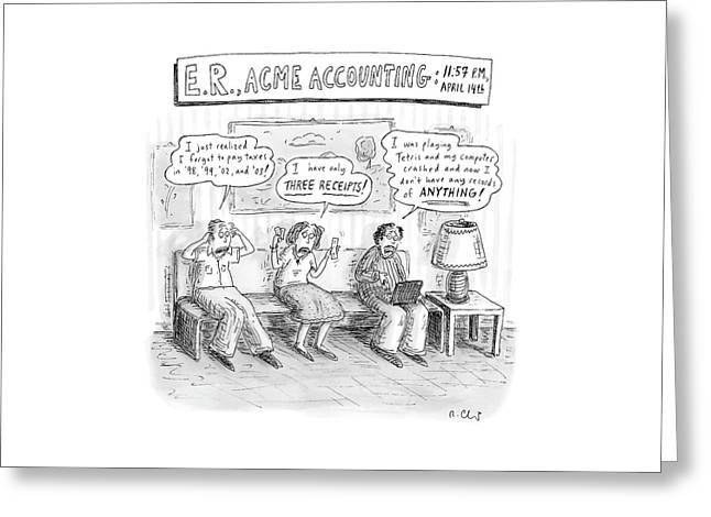 E. R., Acme Accounting:  11:57 P.m., April 14th Greeting Card
