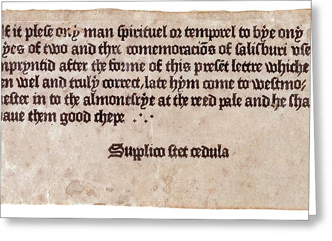 Earliest Surviving Printed English Advert Greeting Card by Bodleian Museum/oxford University Images