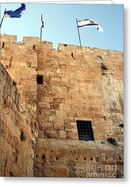 Greeting Card featuring the photograph Early Morning At The Jaffa Gate by Doc Braham