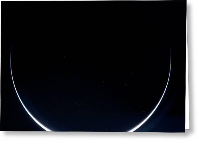 Earth's Limb Greeting Card
