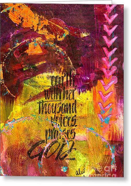 Earth's Silent Voices Greeting Card