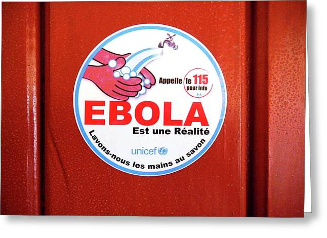 Ebola Hygiene Information Sign Greeting Card