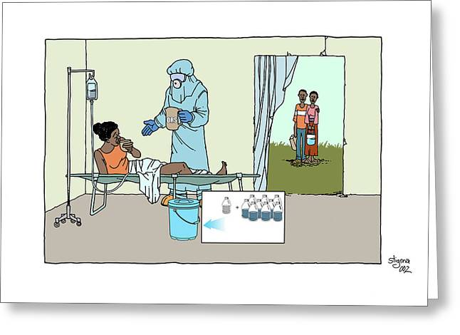 Ebola Treatment Unit Greeting Card