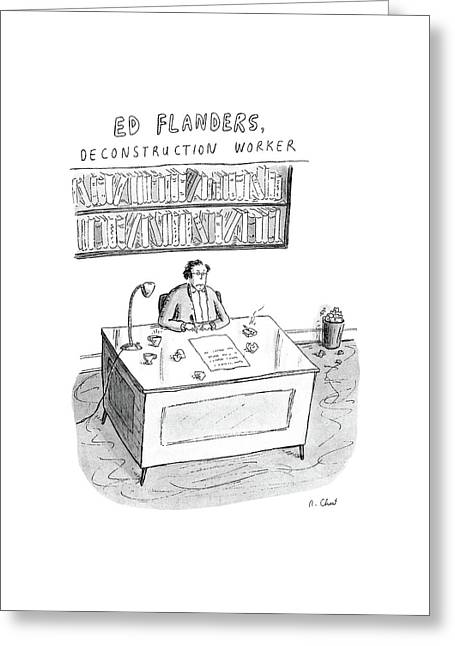 Ed Flanders Greeting Card by Roz Chast