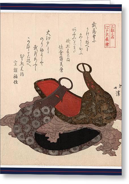 Edo Musashi Abumi Greeting Card by Totoya, Hokkei (1780-1850), Japanese