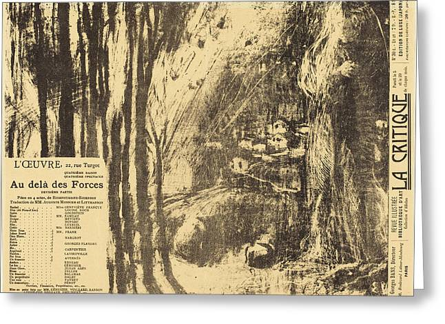 Edouard Vuillard French, 1868 - 1940, Au-delà Des Forces Greeting Card