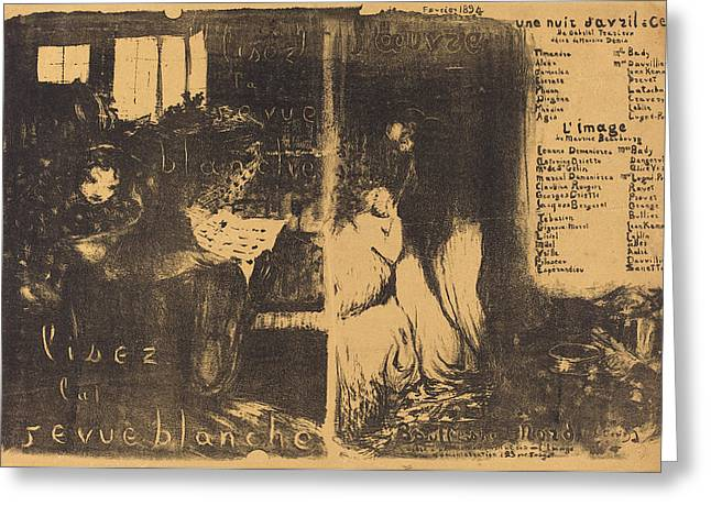 Edouard Vuillard French, 1868 - 1940, Une Nuit Davril à Greeting Card by Quint Lox
