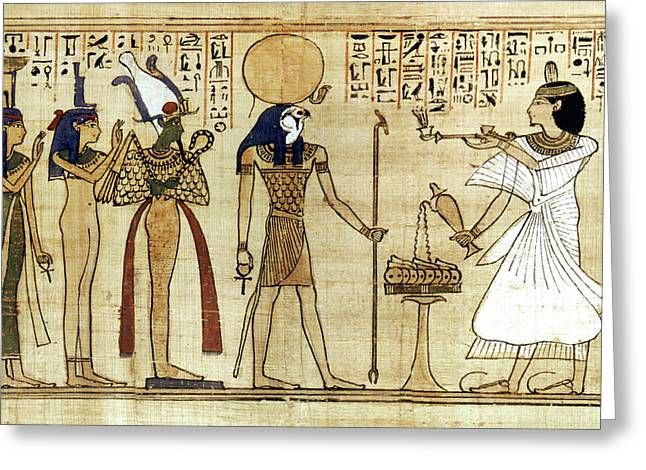 Egypt Book Of The Dead Greeting Card by Granger