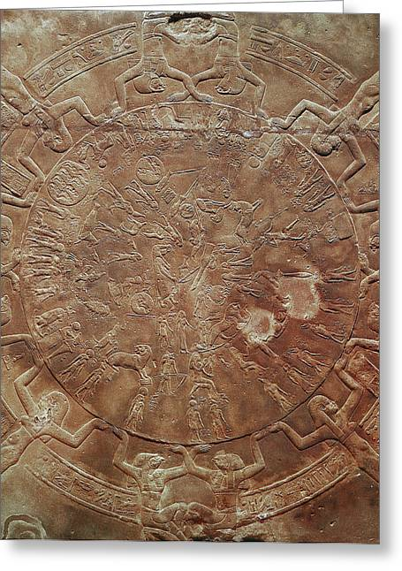 Egyptian Celestial Sphere Greeting Card by Granger