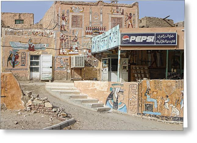 Egyptian Factory Building Greeting Card