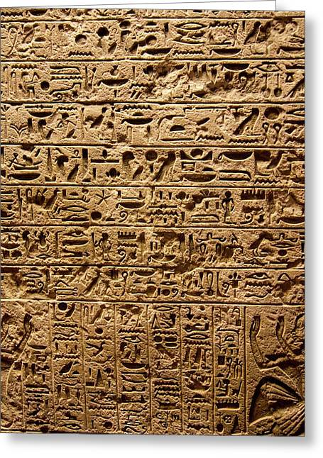 Egyptian Hieroglyphs. Greeting Card