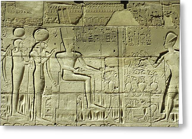 Egyptian Hieroglyphs On The Wall Greeting Card