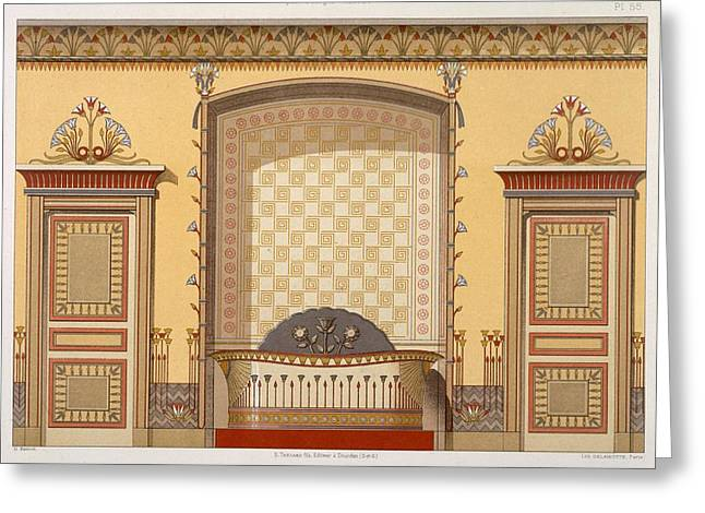 Egyptian Interior , From Interior Greeting Card