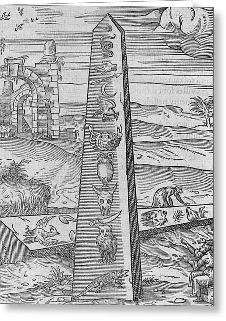 Egyptian Obelisks, 16th Century Greeting Card by Science Photo Library