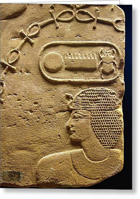 Egyptian Stone Tablet. Greeting Card