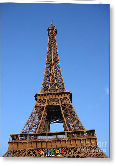 Eiffel Tower 2005 Ville Candidate Greeting Card