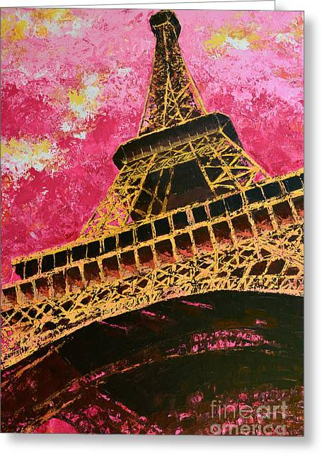 Eiffel Tower Iconic Structure Greeting Card