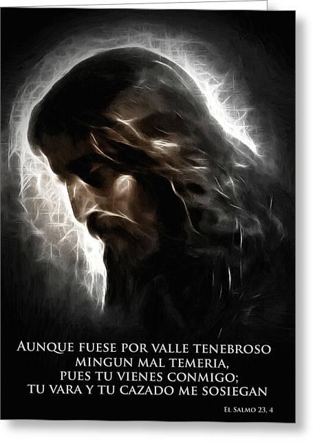 El Buen Pastor Greeting Card by Steve K