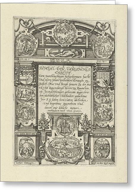 Eleven Medallions With Biblical Scenes, Anonymous Greeting Card by Anonymous