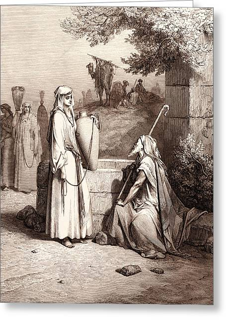 Eliezer And Rebekah, By Gustave DorÉ. Dore Greeting Card