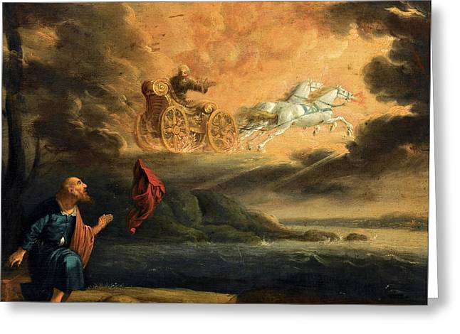 Elijah Taken Up Into Heaven In The Chariot Of Fire Greeting Card